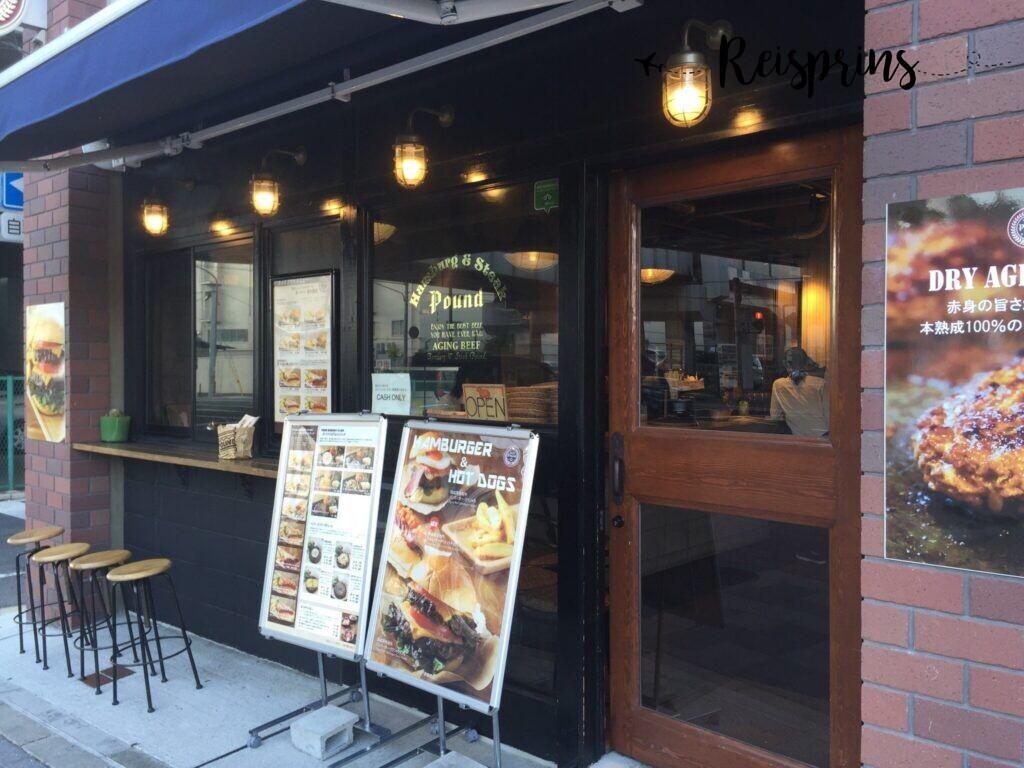 Het legendarische Hamburg & Steak Pound restaurant in Kyoto
